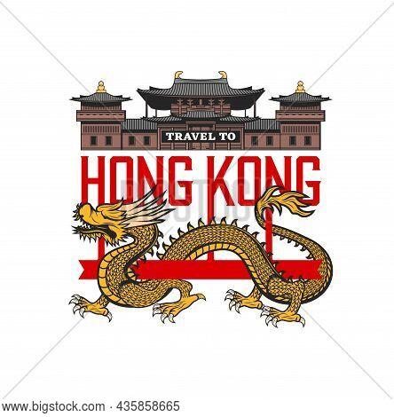 Chi Lin Nunnery Monastery, Hong Kong Travel And Landmark Vector Icon. Asia Traveland Sightseeing, Ho
