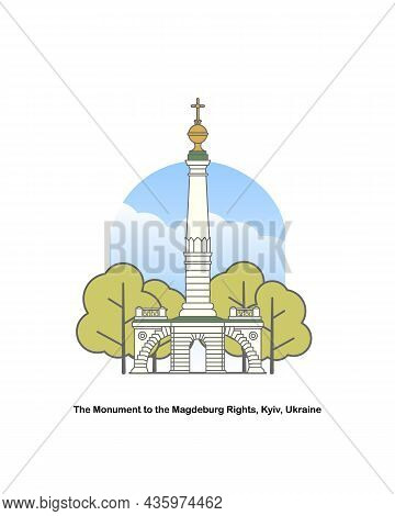 Monument To The Magdeburg Rights, Kyiv, Ukraine. Vector Illustration