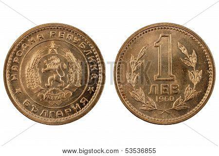 Communist Bulgarian Coin On White