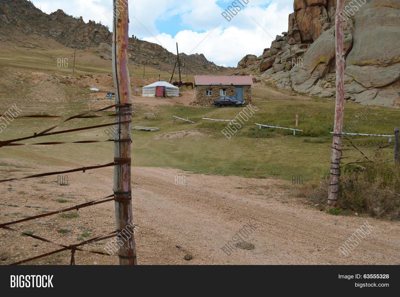Mongolian Yurt Small Image Photo Free Trial Bigstock