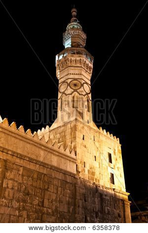 Syria - The Umayyad Mosque Tower In Damascus