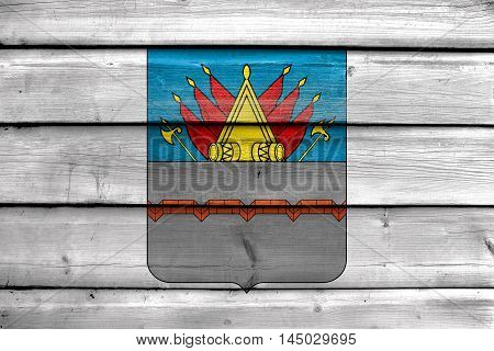 Flag Of Omsk (2002), Russia, Painted On Old Wood Plank Background