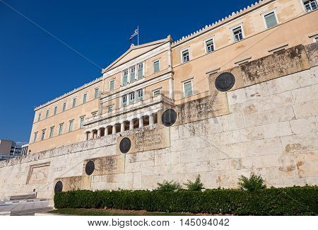 The Current Hellenic Parliament Building, Old Royal Palace