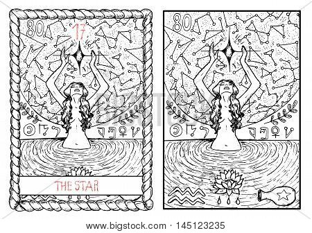The star. The major arcana tarot card, vintage hand drawn engraved illustration with mystic symbols. Young woman swimming in the pond and looking at the star