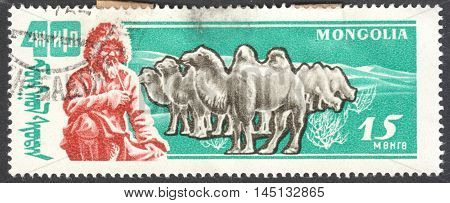 MOSCOW RUSSIA - CIRCA AUGUST 2016: a stamp printed in MONGOLIA shows a Bactrian Camel (Camelus bactrianus) the series