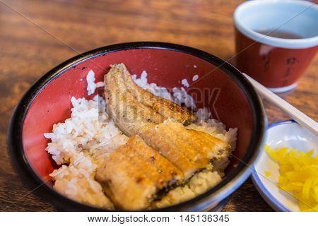 Unaju (Una-don) Rice with japan grill sneck fish.