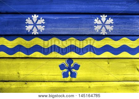 Flag Of Prince George, British Columbia, Canada, Painted On Old Wood Plank Background