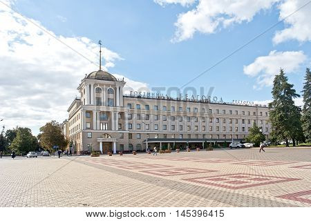 BELGOROD RUSSIA - August 31.2016: Building of hotel Belgorode on the Cathedral area in the center of city