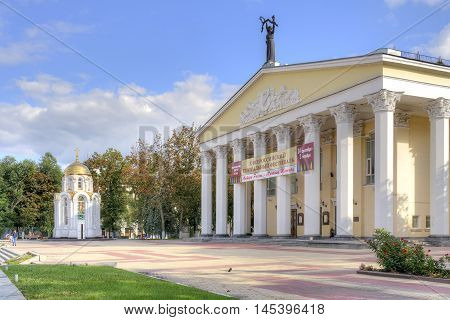 BELGOROD RUSSIA - August 31.2016: Orthodox chapels and Drama Theatre a of the name Shchepkin on the Cathedral Square