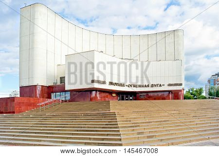 BELGOROD RUSSIA - August 31.2016: Museum and diorama the Fiery arc