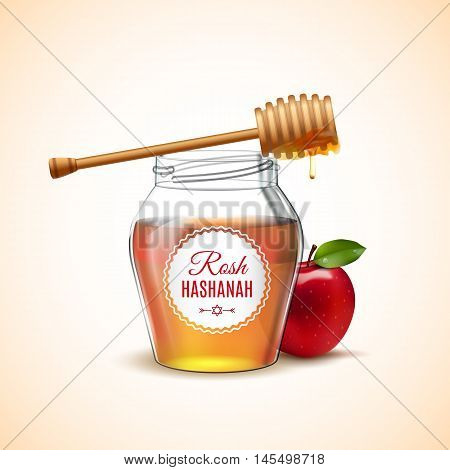 Rosh Hashanah Holiday.  Shana Tova Jewish Happy New Year Isolated Icon Of Honey And Apple. Vector Il