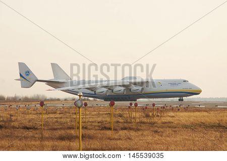 Kiev Region Ukraine - January 5 2012: Antonov Design Bureau An-225 Mriya is taxiing to runway for takeoff on sunset - side view