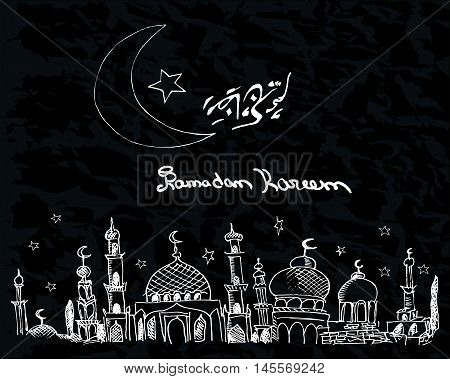Hand drawn vector Ramadan background. Ink illustration. Islamic holiday greeting card. Arabic islamic calligraphy means Ramadan Kareem.