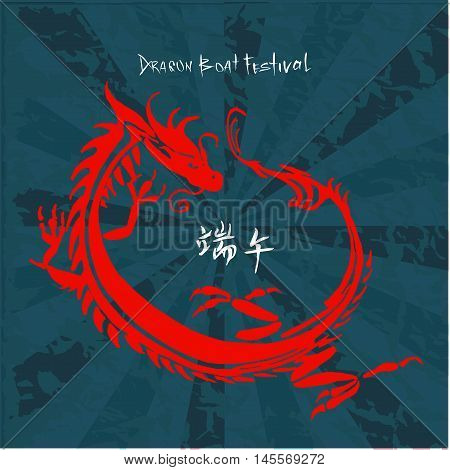 Chinese hand drawn red dragon during Chinese Dragon Boat Festival. Holiday background. Hand written text