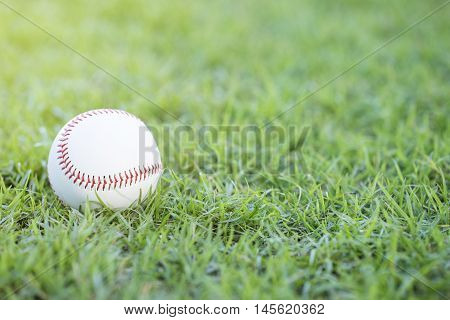 close-up of baseball on the infield, sport concept