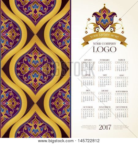 Vector Calendar For 2017, Floral Decor.