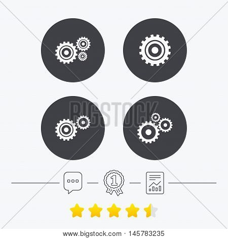 Cogwheel gear icons. Mechanism symbol. Website or App settings sign. Working process performance. Chat, award medal and report linear icons. Star vote ranking. Vector