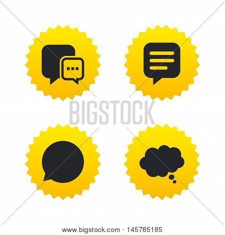 Chat icons. Comic speech bubble signs. Communication think symbol. Yellow stars labels with flat icons. Vector