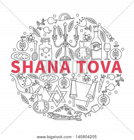 Festive background Jewish new year holiday symbols. Honey bread apple pomegranate. It can be used as banners cards invitation or other printed material. Hand drawing