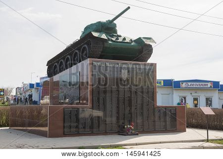Taman, Russia - March 8, 2016: The Monument In The Form Of A T-34 Tank On A Pedestal, Established In