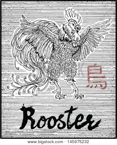 Engraved illustration of zodiac symbol with Rooster and lettering. Horoscope and astrological vector sign of asian new year calendar. Graphic line art with animal. Chinese hieroglyph means Rooster