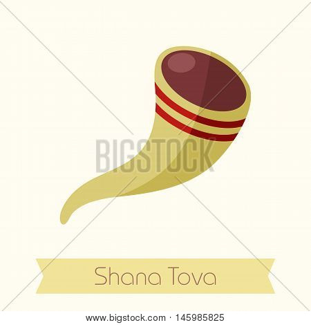 Shofar. Rosh Hashanah icon. Shana tova. Happy and sweet new year in Hebrew