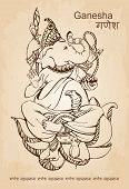 Vector hand drawn illustration of Indian god Lord Ganesha - the god of wisdom and prosperity isolated on a beige background. Tattoo style poster