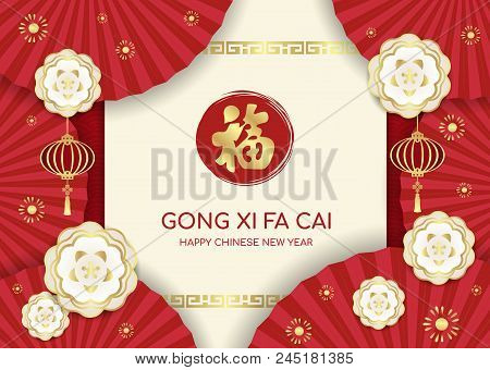 Happy Chinese New Vector & Photo (Free Trial) | Bigstock