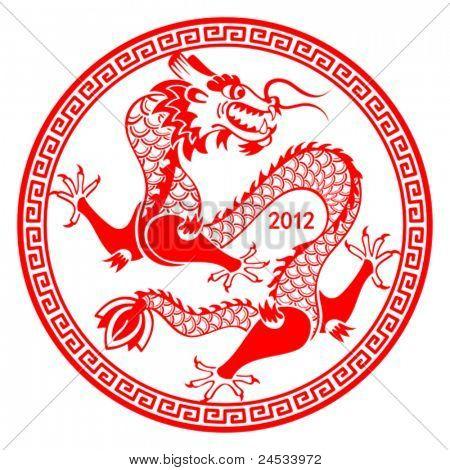 Papercut of 2012 Dragon Lunar year symbol
