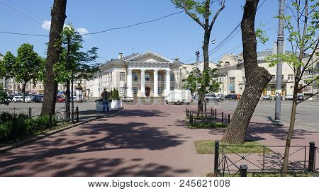 Contract Area Kiev. Historical Building House Of The Contract Fair. Built In 1815