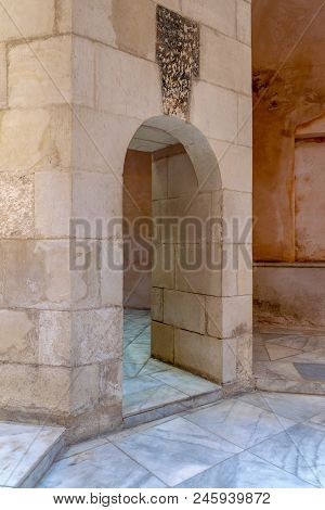 Cairo, Egypt - February 11 2017: Aged Narrow Vaulted Passage And Stone Bricks Wall, Hammam Inal (pub