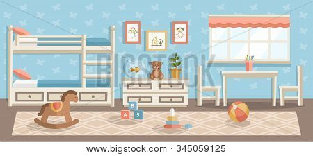 Children Room Flat Vector Illustration. Nursery, Kindergarten Modern Interior Design. Beach Ball, Py