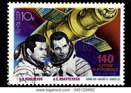 08 12 2019 Divnoe Stavropol Territory Russia Postage Stamp Ussr 1978 V.v. Kovalenok A.s. Ivanchenkov
