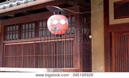 Red Paper Lantern Outside A Teahouse In Gion, Kyoto