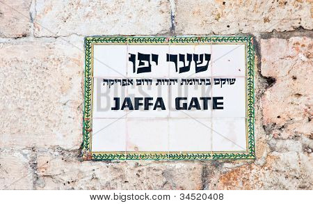 Sing on the Jaffa gate of Old City Jerusalem , Isreal
