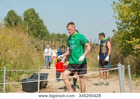 Zarinsk, Russia-august 18, 2018: Team Game In The Summer On The Street, Team Building Games, Sports