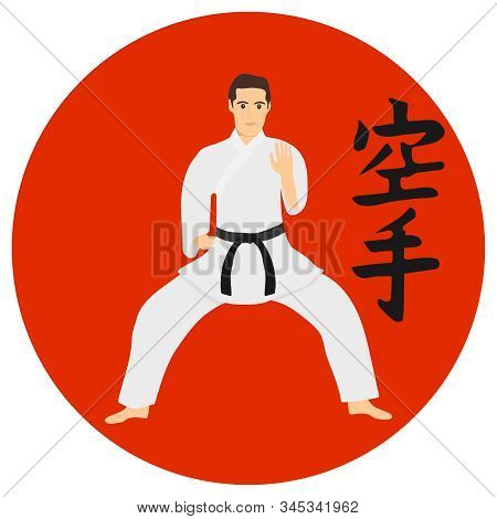 Karate Man In A White Kimono With A Black Belt On A Background Of Red Sun. Karate Master. Vector Ill