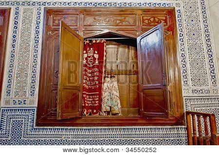 Aben Danan Synagogue interior located at Fez Morocco poster