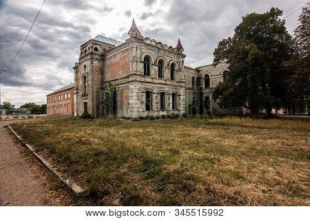 Abandoned Building Of Zlatopil Gymnasium, Kropyvnytskyi, Ukraine