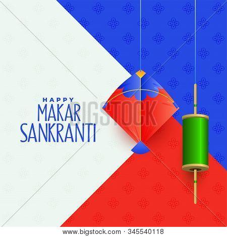 Kite With Spool Of String For Makar Sankranti Festival