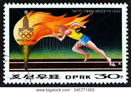 North Korea - Circa 1979: A Stamp Printed In North Korea From The