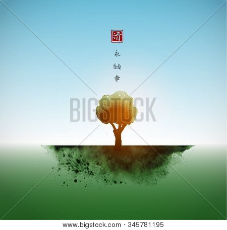One Green Tree In Field. Traditional Oriental Ink Painting Sumi-e, U-sin, Go-hua. Hieroglyphs - Eter