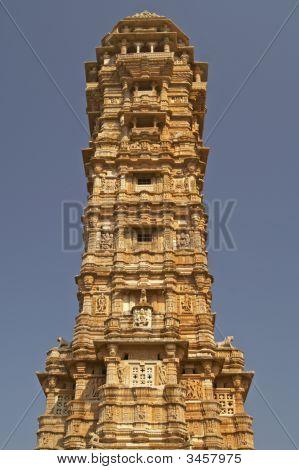 Indian Landmark