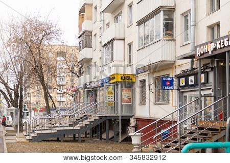 Moscow. Russia. Spring 2019. An Extensions To An Apartment Building. Small Business At The Metro In