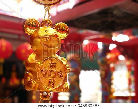 Chinese New Year Decoration For Celebrate Year Of The Rat.  Chinese Language Mean Rich Or Wealthy An