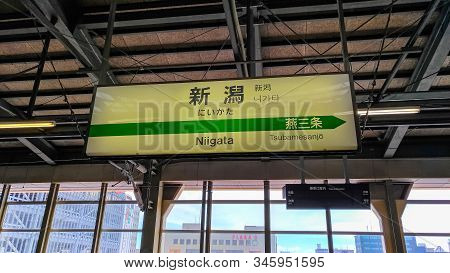 Niigata Station, The Largest City On The Sea Of Japan Coast In Honshu, Also The Terminus Of The Joet