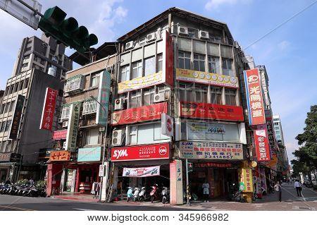 Taipei, Taiwan - December 4, 2018: Street View In Daan District Of Taipei, Taiwan. Taipei Is The Cap