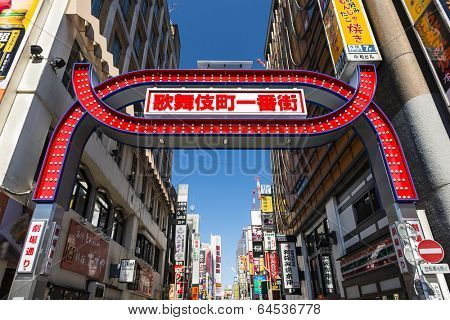 TOKYO, JAPAN - MARCH 15, 2014: The landmark signs of Kabuki-cho. The area is a renown nightlife and red-light district.