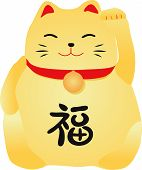 Traditional Chinese or Japanese lucky cat image on white background poster
