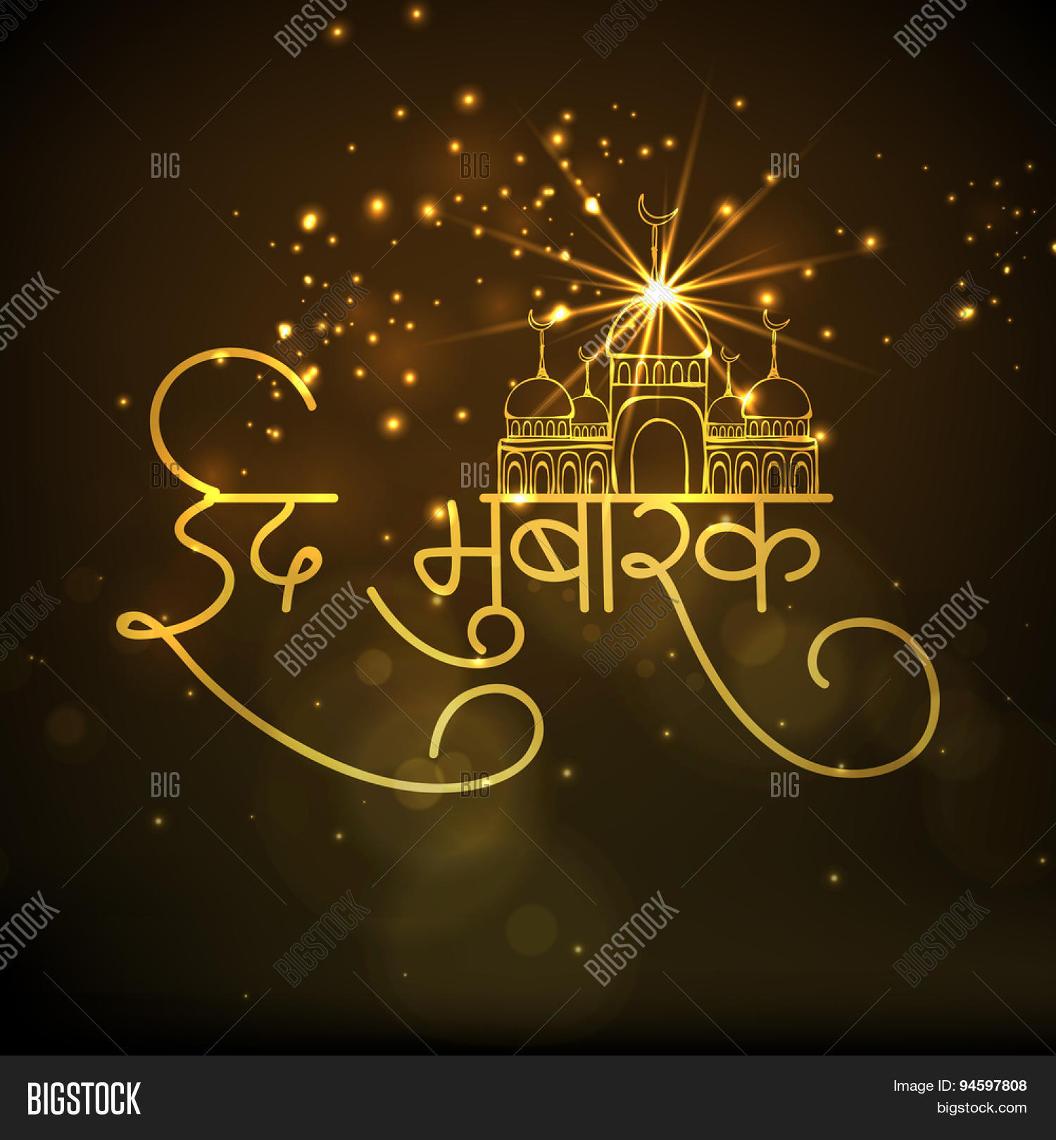 Beautiful greeting card design vector photo bigstock beautiful greeting card design with hindi wishing text eid mubarak happy eid on shiny kristyandbryce Choice Image